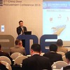 Qiu Yuecheng, Director of the China Steel Logistics Professional Committee at CFLP