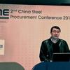 Jiang Xiaodong, Vice Director at MPI